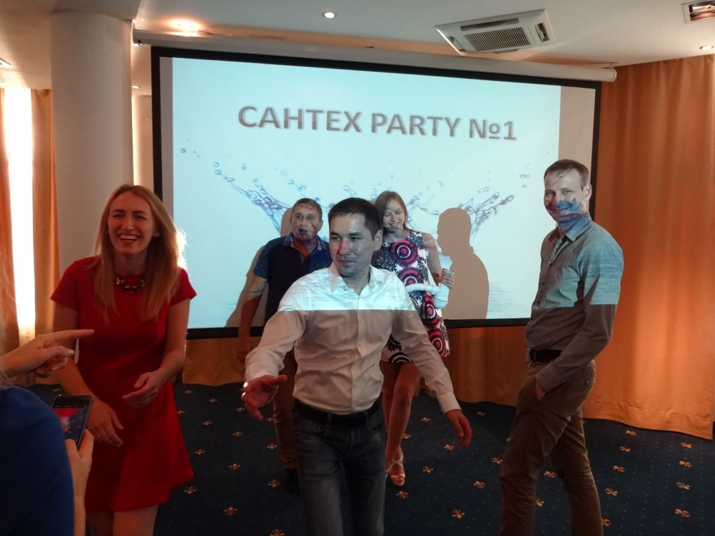 САНТЕХ PARTY №1