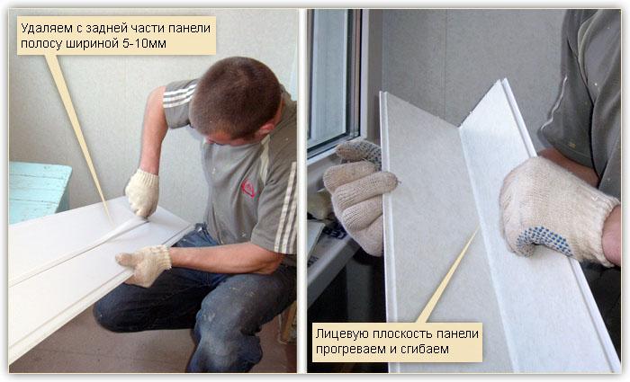 Панели пвх для ванной монтаж своими руками